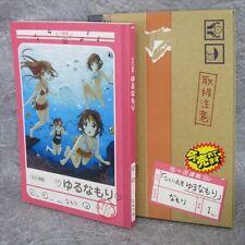 NAMORI Gashu Illustration YURUNAMORI Art YURUYURI Book 01