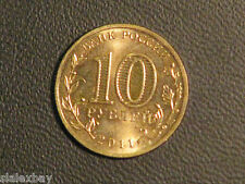 Russia Russian Federation 2011 coin 10 RUBLES EL'NYA collectible yellow metal