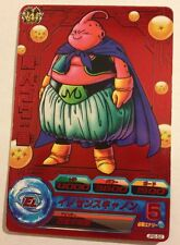 Dragon Ball Heroes JM Promo JPB-52 Buu