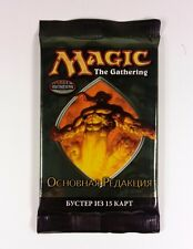9th Edition Magic the Gathering BOOSTER russo