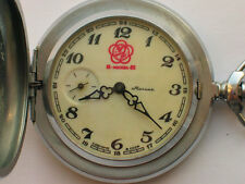 Soviet MOLNIJA pocket watch XII World Festival of Youth and Students Moscow 1985