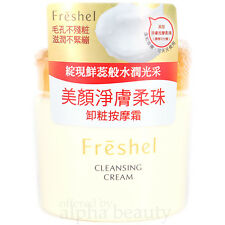 Kanebo Japan Freshel Massage Cleansing Cream (250g/8.3oz.) with HA & Collagen