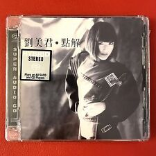 Prudence Liew 劉美君 點擊 SACD CD 0787/1000 NEW HK POP  Made in E.U.  2014