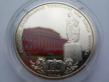 "Ukraine,2 hryvnia""180 years of Taras Shevchenko National University of Kyiv"""