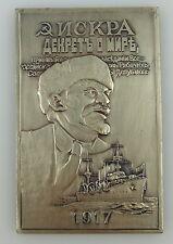 alte UdSSR DDR Gedenkplakette ISKRA 1917 russisch, Orden3174