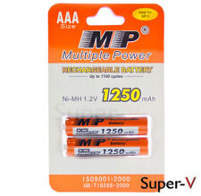 Rechargeable AAA MP Multiple Power Blister Pack (2 cells) 1250 mAh Ni-MH 1.2V