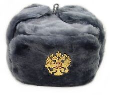 USHANKA*Russian Winter Hat*Military Style* w/Imperial Eagle Crest Badge * L*GRAY