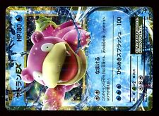 PROMO POKEMON JAPANESE CARD N° 262/XY-P SLOWBROW EX 180 HP Attack 100