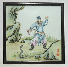 Chinese  Famille  Rose  Porcelain  Plaque   With  Frame  35