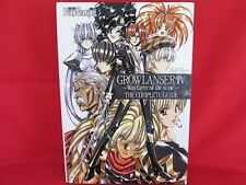 Growlanser IV Wayfarer of the time complete guide book