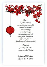 100 Personalized Custom Red Cherry Blossom Lantern Bridal Wedding Scrolls Favors
