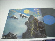 a941981 HK Records LP Under Silver Moon 月光光 Chinese Classics