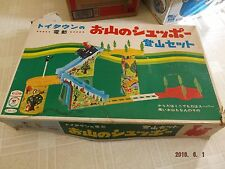 Vintage Tomy Toy Town Battery Powered Train Set Japanese Version