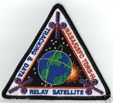 NASA GSFC - TDRS-H - TRACKING & DATA RELAY SATELLITE SPACE PATCH