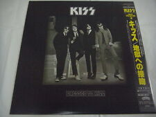 KISS-Dressed To Kill JAPAN Press w/OBI CRAZY COLLECTION ROOC 2013 Paul Stanley
