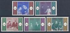 Yemen 1971 Sc# 286-86E Gamel Abdel Nasser Egypt pres MNH