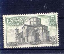 Spanien_1971 Mi.Nr. 1965 Hl. Jahr von Compostella