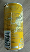 1 Energy Drink lata + red bull Summer Edition + full plenamente can japón Candy Yellow