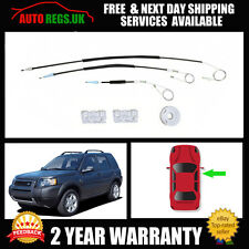 Land Rover Freelander Electric Window Regulator Repair Kit FRONT RIGHT OSF NEW
