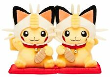 Pokemon Center Original Monthly Pair Pikachu Plush NewYear 2017 January Tracking