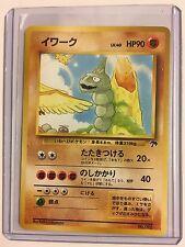 Pokemon ONIX No.095 JAPANESE (No Rarity Mark) PROMO Rainbow Islands SKY MINT