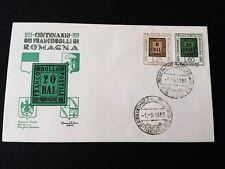 REPUBBLICA  BUSTA FDC  1959  FRANCOBOLLI DI ROMAGNA