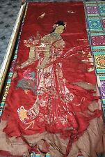 "Antique Chinese Panel Wall Hanging Hand Embroidery On Silk Art Textile 29""X 70"""