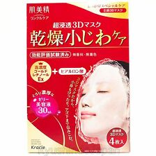 Kracie Hadabisei 3D Wrinkle Care Face Mask 4 sheets with Retinol Hyaluronic Acid