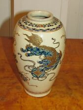 Antique Japanese Satsuma Ceramic Vase Signed
