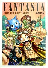 Fantasia Fairy Tail Illustrations Hiro Mashima Works /Japanese Anime Art Book