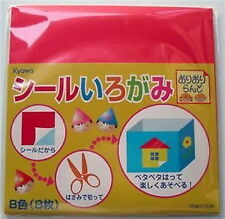 """8s Seal Origami Folding Sticky Paper 6"""" 8Color #101209 S-1711 AU"""