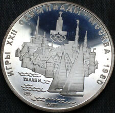 1977 Russia/USSR  Silver 1/2 OZ Proof 5 Roubles Moscow Olympics Tallin