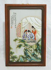 Chinese Famille Rose Porcelain Plaque With Frame   4344