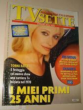 TV SETTE=1995/50=RAFFAELLA CARRA=MIRIANA TREVISAN=LAURA FREDDI=GAIA DE LAURENTIS