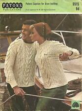 VINTAGE KNITTING PATTERN LOVELY ARAN JUMPER 32 - 38 INCH BUST/CHEST