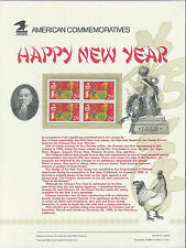 # 2720 CHINESE LUNAR NEW YEAR OF THE ROOSTER 1992 COMMEMORATIVE PANEL