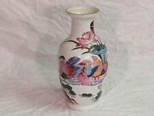 "Used 12"" tall Asian inspired vase made in Macau"