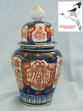 Japanese Imari earthenware Covered Vase/Spice Jar c19c Oriental Antique H20cm/8""
