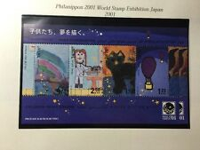 Israel 2001 Philanippon World Stamp Exhibition Japan Mint Nice Full Mini Sheet