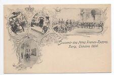 RUSSIE russia Thémes divers Belle Carte des fetes franco-russe de octobre 1896