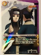 Naruto Miracle Battle Carddass NR0 30/85 R