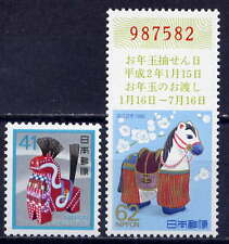 JAPAN Sc#2000-1 1989 New Year Horse MNH
