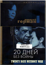 TWENTY DAYS WITHOUT WAR / 20 DNEY BEZ VOYNY WORLD WAR II ENGLISH SUBTITLES DVD