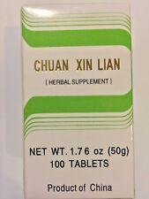 Chuan Xin Lian - 穿心蓮 - 漢寶牌