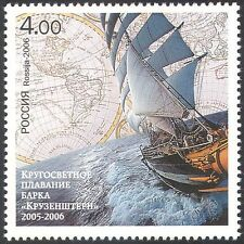 Russia 2006 Kruzenshtern/Ships/Boats/Maps/Sailing/Nautical/Transport 1v (n30507)