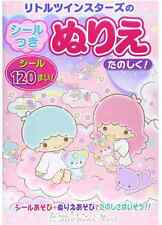Sanrio Little Twin Stars Coloring book NURIE JAPAN kawaii with Character sticker