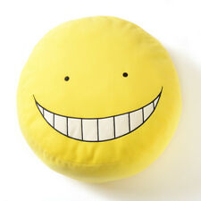 Banpresto Assassination Classroom Plush Cushion ~ Korosensei Yellow Face BP49443