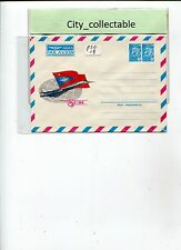 PS18 # MINT P/STATIONERY ENVELOPE CCCP RUSSIA * TRANSPORT - CONCORD PLANE