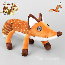 Movie The little Prince Le Petit Prince Fox Plush Doll Puppet Toy Gift Cute 16''