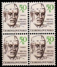 CZECHOSLOVAKIA 1989-J.L. Nehru-Block of 4-MNH